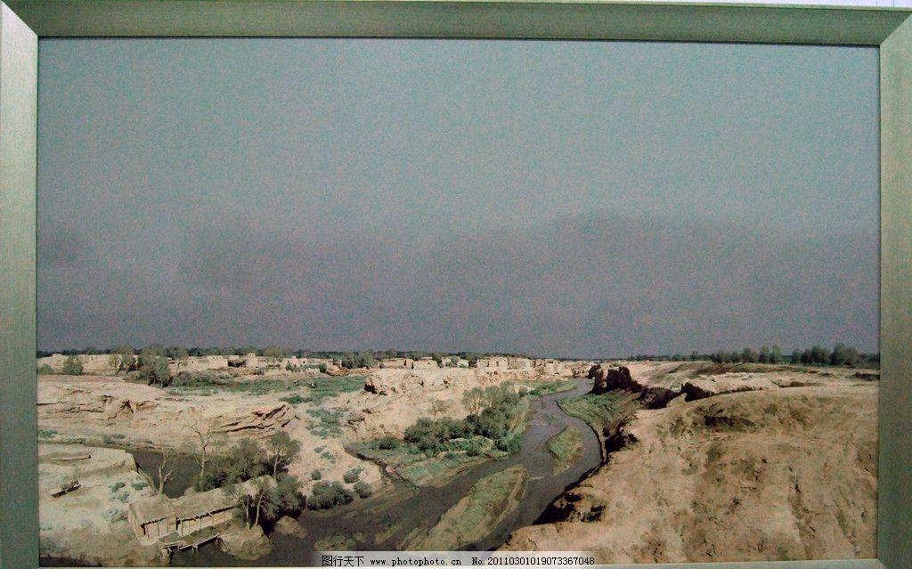 黄土油画 11美展 油画 溪水 黄土 沟壑 风景 黄土高坡 绘画书法 文化