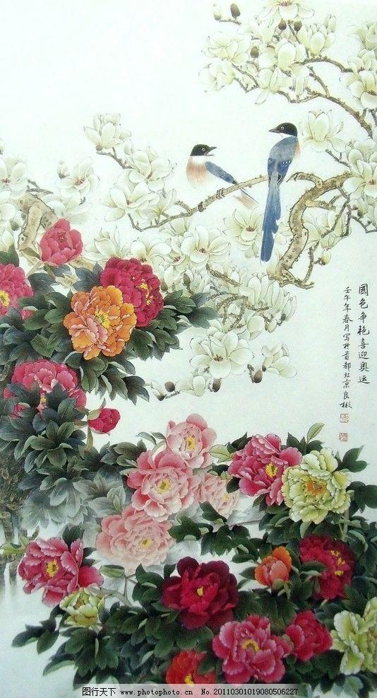 国画 牡丹花图片
