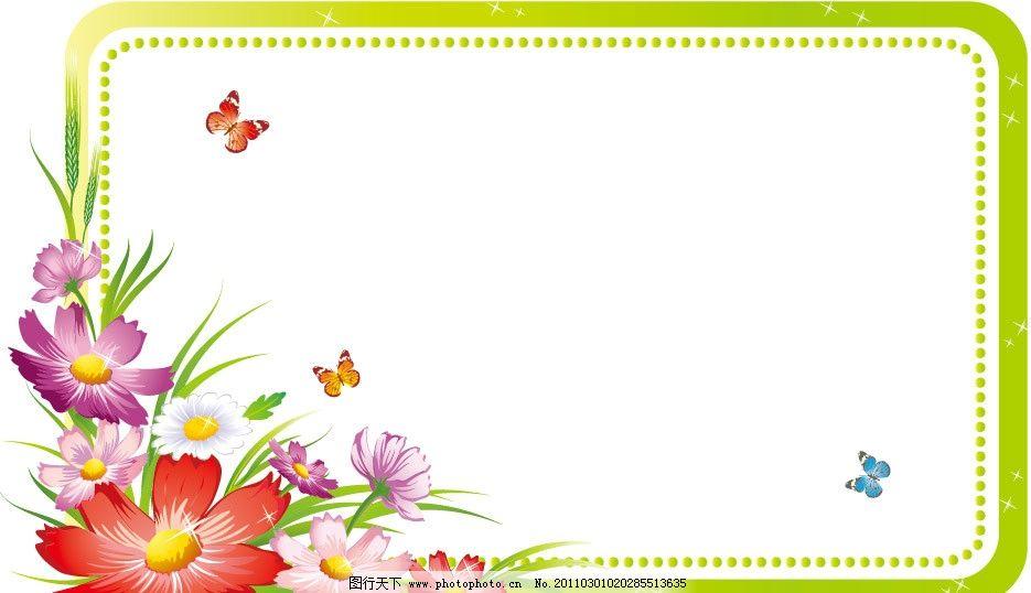 春天绿色花纹花边花朵边框 手绘花朵 手绘花纹 绿色花边 绿色边框
