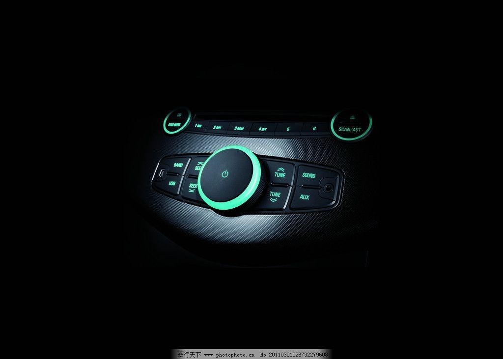 雪佛兰汽车按键功能图解
