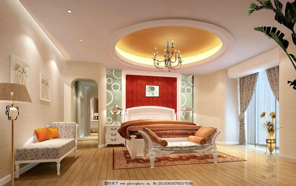 简欧卧室 简单欧式 欧式风格 暖色调 沙发 拱门 雕花 床头背景墙图片