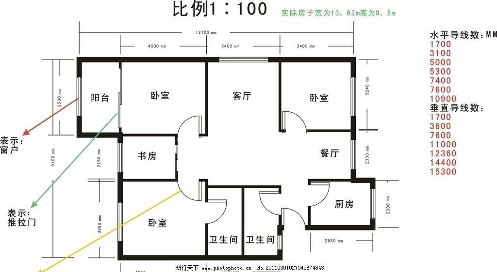 设计图库 环境设计 室内设计  居室平面图 平面图 房子 一厅三房 阳台图片