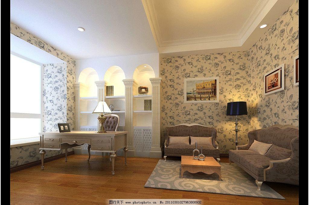 欧式风格 暖色调 书房 简欧 沙发 拱门 雕花 书柜 壁纸 阳台 贵妃椅