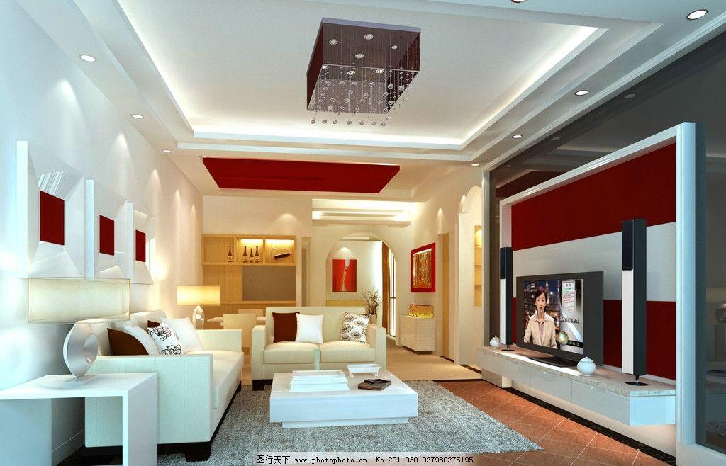 室内设计  简洁客厅 简单欧式 欧式风格 色调 大客厅 沙发 拱门 雕花