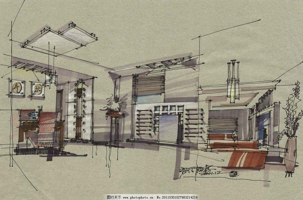 室内效果图                  家具 线稿 钢笔线稿 楼梯 桌子 椅子