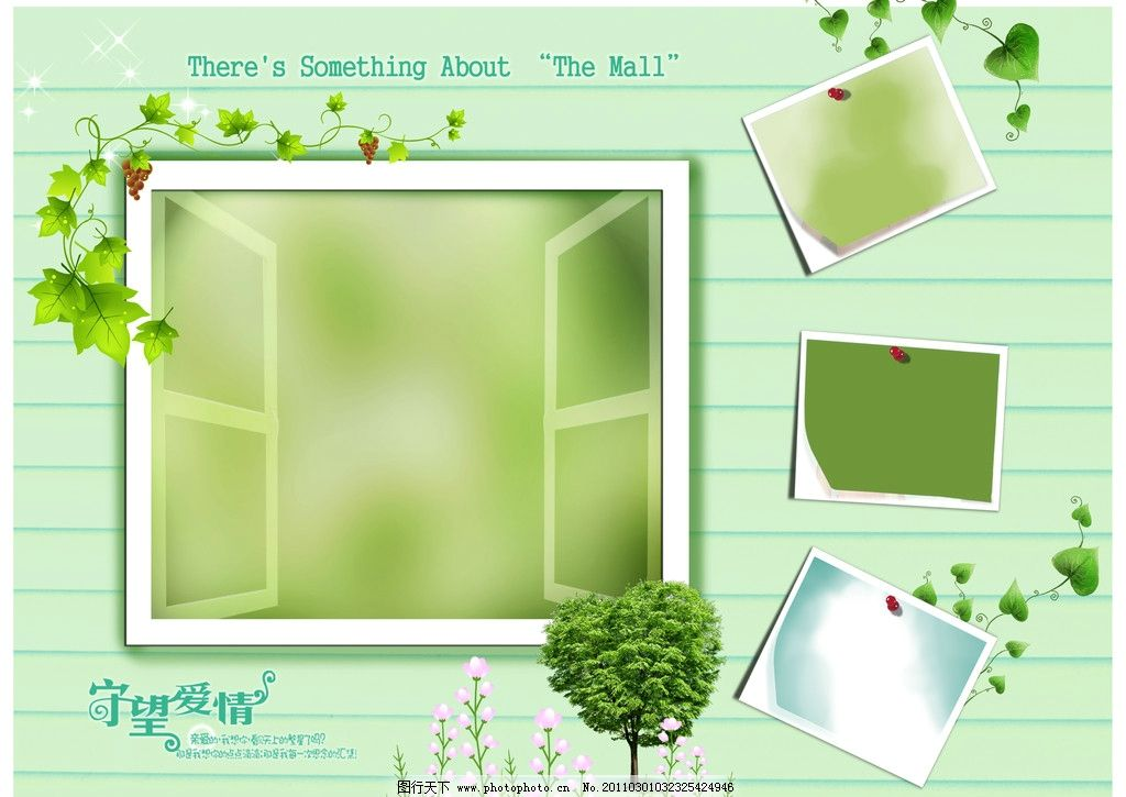 窗口 春天 爱心树 绿叶 墙饰 相框 儿童相框 写真模板设计 相片模板
