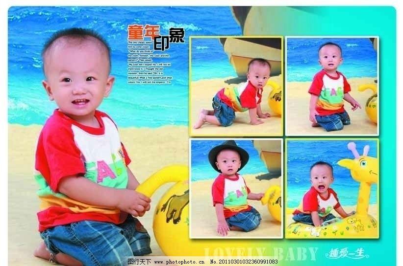 儿童版面设计 儿童摄影模板 童年印象 宝宝 可爱童年 艺术写真设计 摄影 儿童幼儿 精伶BB百日照 婴儿 儿童摄影 欢笑 开心 艺术照 画册相册模板 婚纱摄影模板 摄影模板 源文件 300DPI PSD