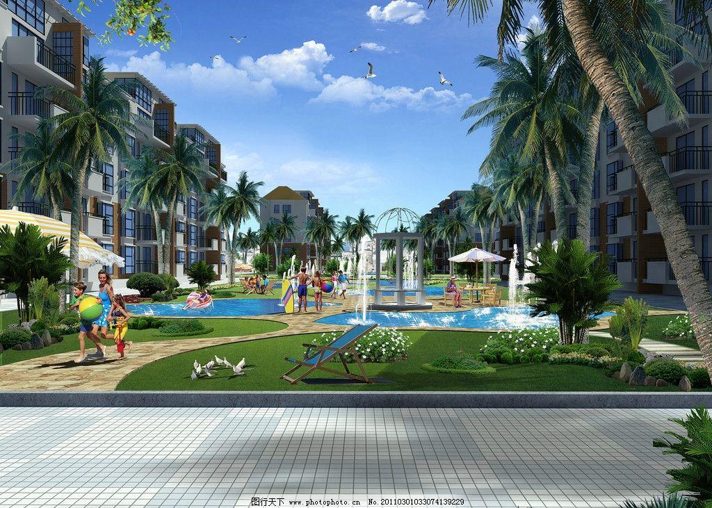 人物贴图 游泳圈 沙滩椅 喷泉 水池 游泳池 欧式凉亭 椰子树 近景树木