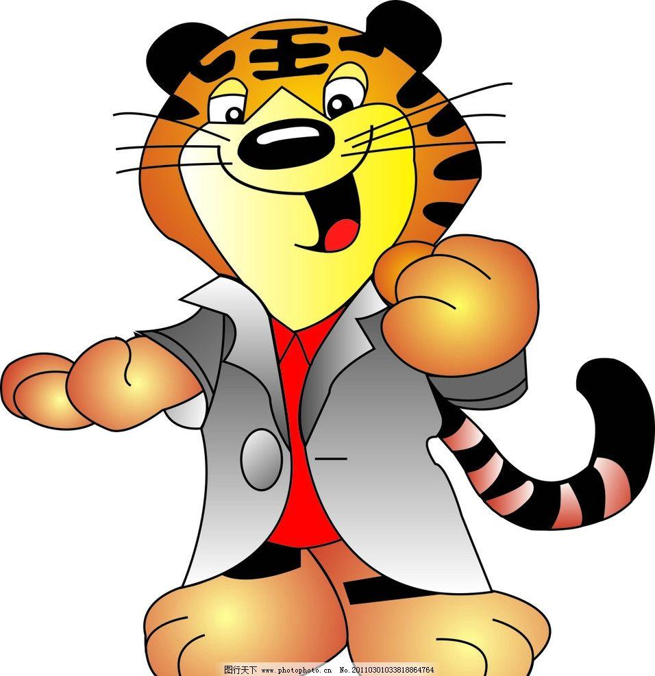 小老虎 虎 小老虎矢量图 可爱小老虎 老虎矢量图 老虎 矢量素材 其他