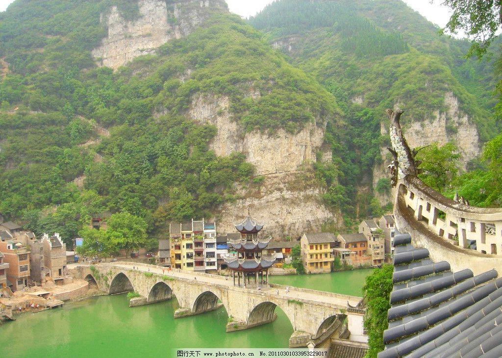 平遥古城 平遥古城风景 中国历史文化名城 大桥 河流 河南旅游 名胜