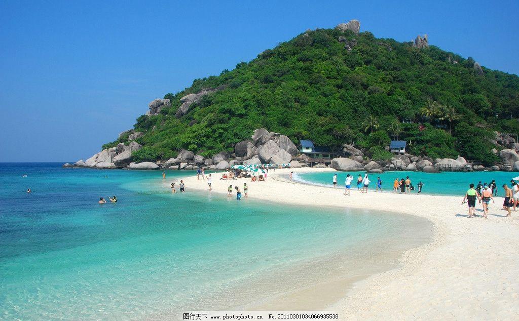 苏梅岛 泰国 海岛 旅游 太阳浴 蓝天碧水 龟岛 南幽岛 沙滩