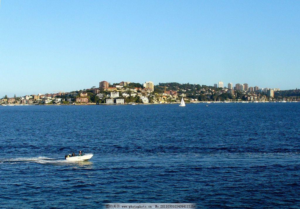 悉尼湾 大海 小艇 海景 自然风光 风光摄影 美丽风光 美丽风景
