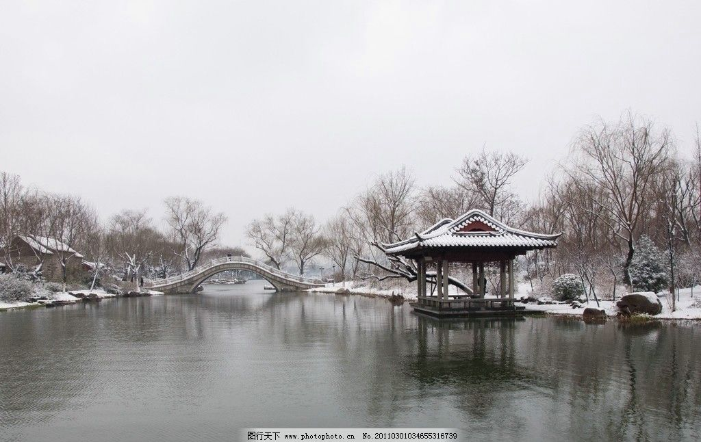 雪景 济南大明湖 水香亭 雪后风光 冬雪 雪湖 水边的小亭 大明湖 风景