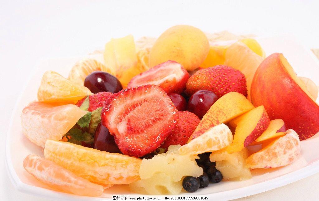 设计图库 生物世界 水果  水果拼盘 水果 新鲜水果 草莓 柠檬 苹果