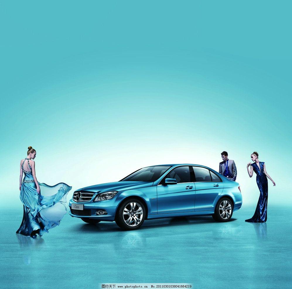 奔驰汽车广告背景设计