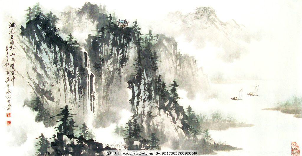 中国画 水墨画 山水画 山岭 山峰 瀑布 江流 船只 船队 云雾 树木