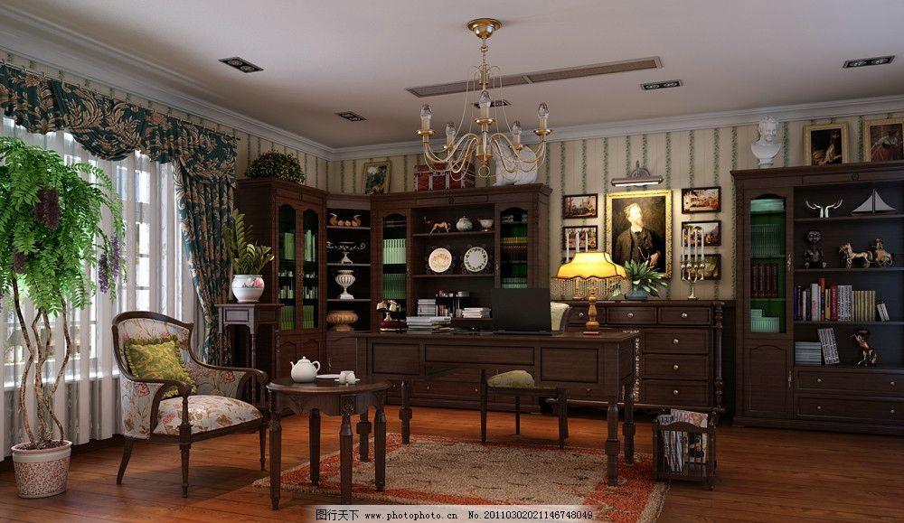 会客室 吊顶 吊灯 古典 窗帘 沙发 液晶 电视 电视柜 台灯 茶几 欧式
