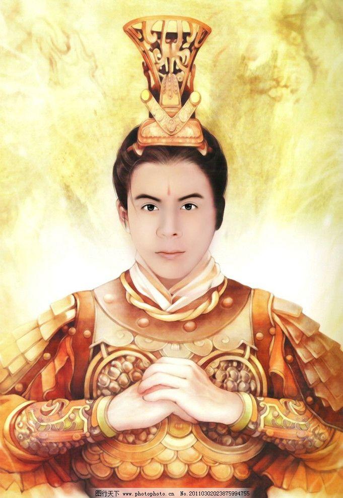 古装手绘将军江山美人图片