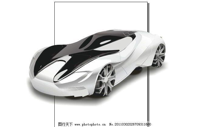 赛车 跑车 黑白 概念车 交通工具 现代科技 矢量 cdr
