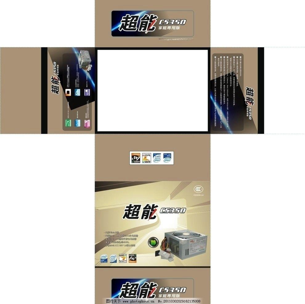 家庭专用版电源包装 科技背景 电源线 电脑图标 矢量