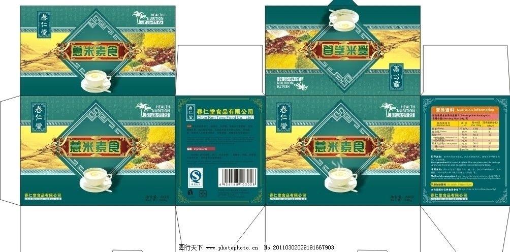 薏米素食包装 古典 边框底纹 五谷杂粮 大豆 树叶 矢量