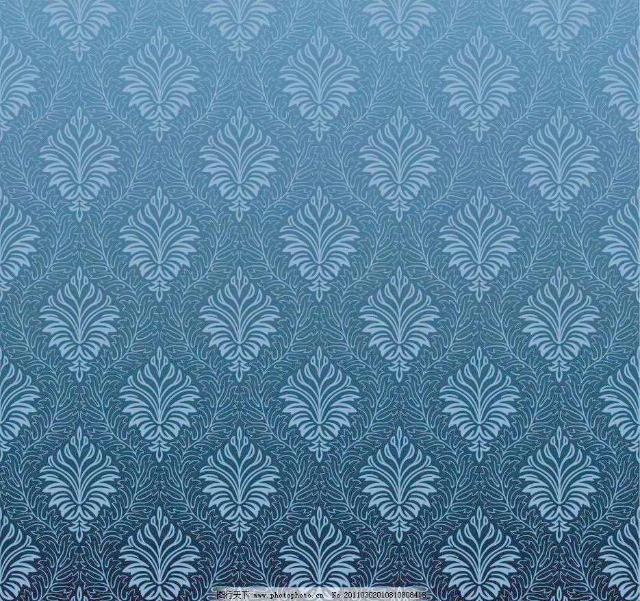 无缝底纹 古典花纹 古典底纹 欧式花纹 欧式底纹 丝织花纹 布料花纹
