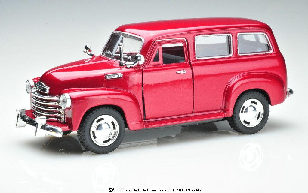 红色小车玩具模型图片