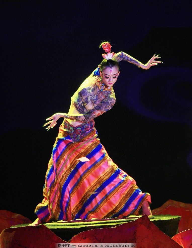 荷花舞 杨丽萍 舞蹈 艺术 美女 表演 舞蹈音乐 文化艺术 摄影 72dpi