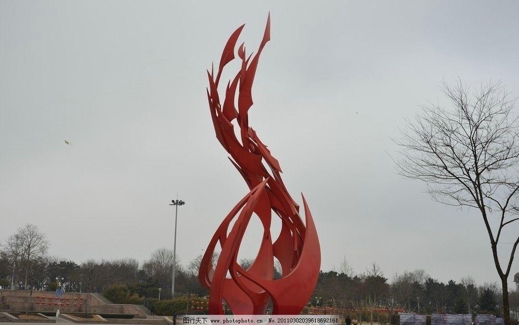 李村公园广场雕塑图片,青岛 李村公园雕塑 造型 颜色