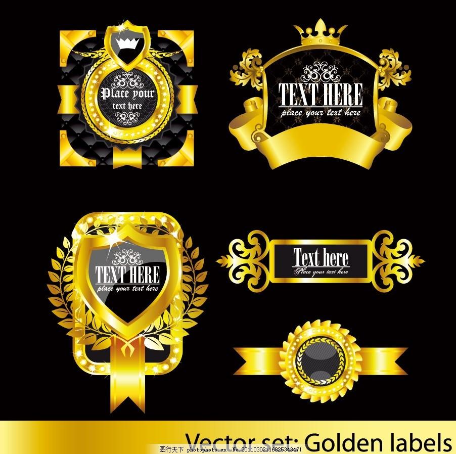 欧式金色古典花纹花边边框标签lable