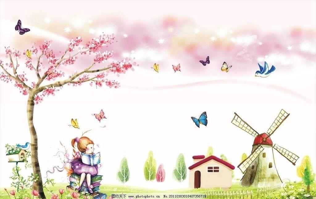 风景漫画图片