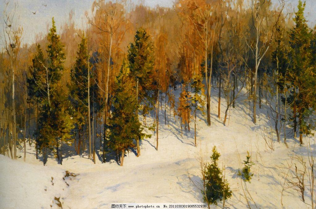 典油画 世界名画 西洋油画 欧美油画 绘画 人物 风景 静物 雪山 树林