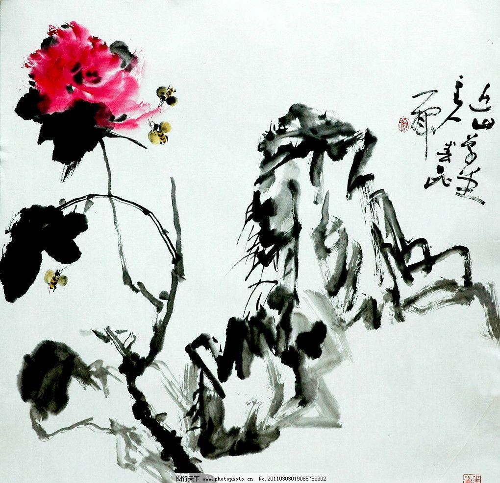水墨画 彩墨画 写意画 花卉 国花 牡丹花 红牡丹 盛放 叶子 石头 书法