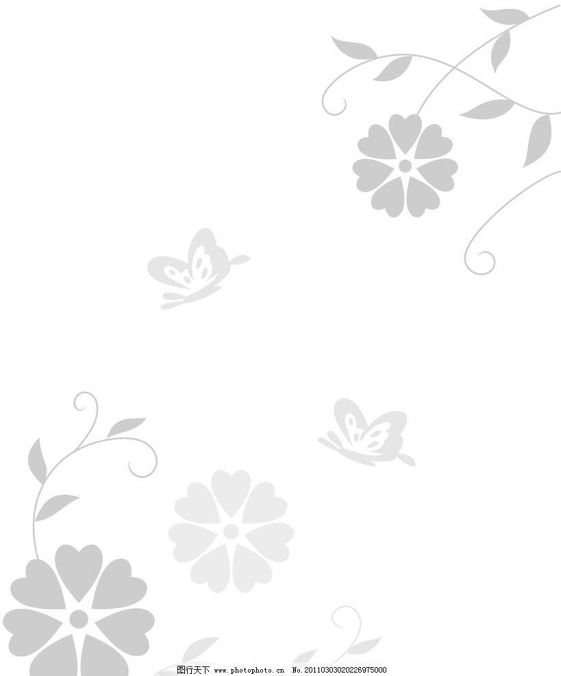 蝶舞花丛中 线条 花 移门 蝴蝶 花藤 花瓣 背景底纹 底纹边框 设计
