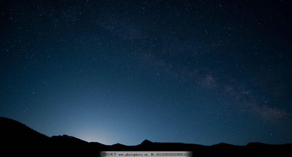 星空 夜晚 天空 宇宙 背景 灿烂 彩色绚丽背景 背景底纹 底纹边框