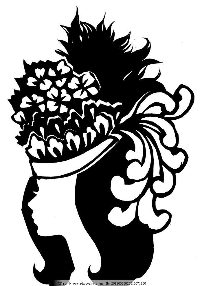 黑白人物图 边框 花边 剪纸 艺术 花边花纹 底纹边框