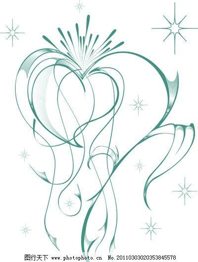 漂亮的桃心 心形 心型 绿色 星星 曲线 花纹花边 矢量