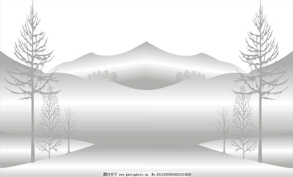大自然 大自然黑白山水矢量图 矢量树 矢量山 自然风景