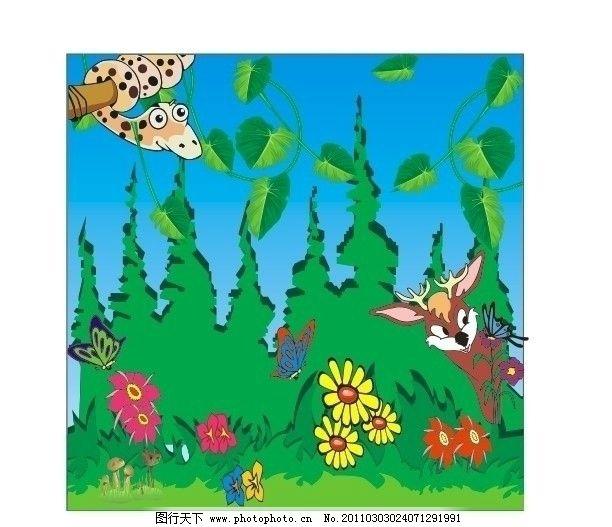 森林 丛林 树木 花草 蝴蝶 动物 蛇 自然风景 自然景观 矢量 cdr