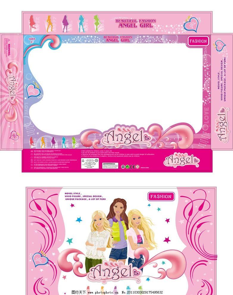 芭比包装 玩具包装 芭比娃娃 洋娃娃 可爱 粉红色 天使 矢量