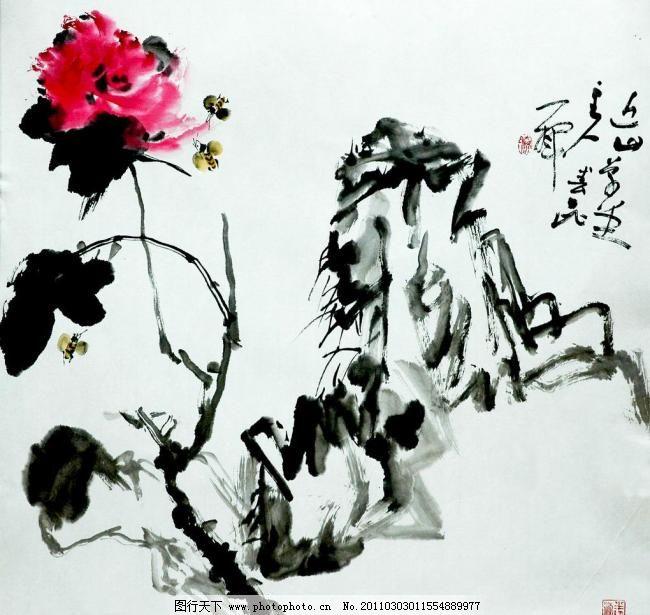 牡丹 彩墨画 国花 国画艺术 红牡丹 花卉 绘画书法 蜜蜂 中国画