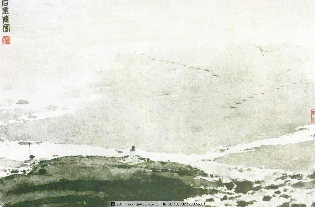 平沙落雁 彩墨山水画 动物 风景画 古人 国画 国画人物 绘画