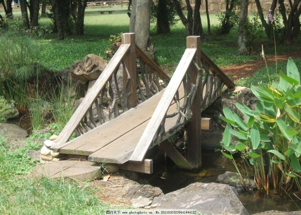 幼儿手工制作木桥