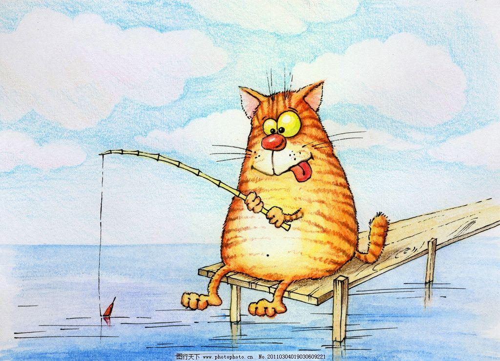 猫咪 手绘猫咪 猫猫 可爱 钓鱼 宠物 装饰画 绘画 无框画 动漫动画