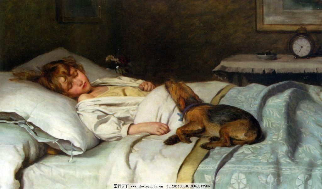 睡觉的小孩 世界名画 西洋油画 欧美油画 人物 风景 静物 睡觉 小孩