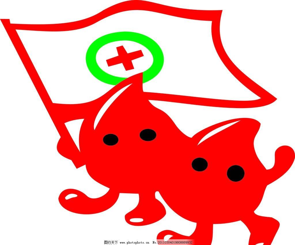 献血车图案献血图片
