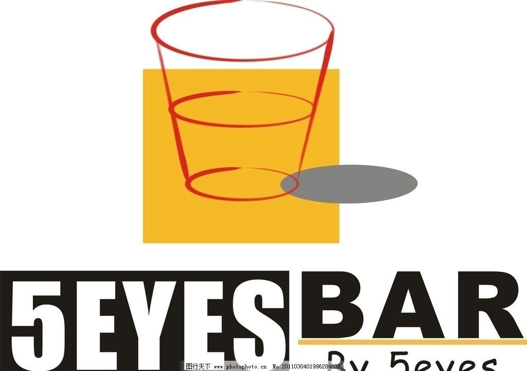 酒吧logo图片
