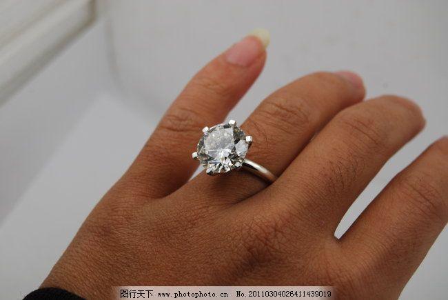 8克拉钻戒 戒指 钻石 至尊珠宝 图片素材 风景生活旅游餐饮