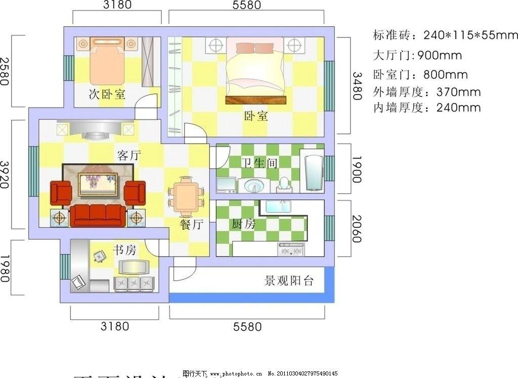 室内平面设计图 cdr 室内 平面图 设计 室内设计 建筑家居 矢量