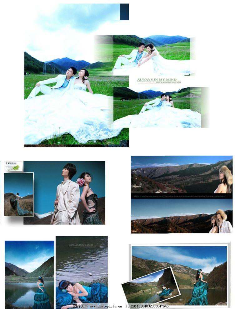 婚纱摄影模板 婚纱模板 实景婚纱 花丛 小溪 天空 树林 石头